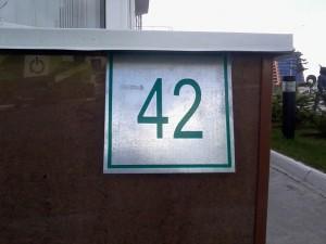 technopark_42